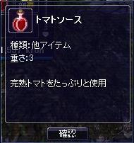 071205-04.jpg