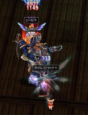 20110709.jpg