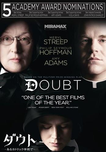 doubt5.jpg