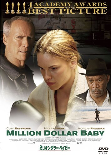 milliondollarbaby5.jpg