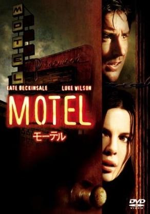 motel5.jpg