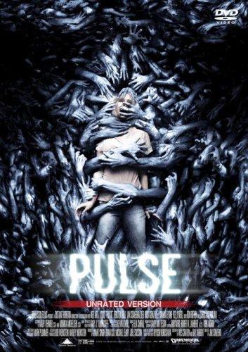 pulse5.jpg