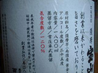 hyouji.jpg