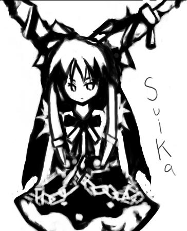 Suika3.png