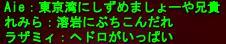 aniki1.jpg