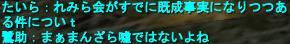 aniki2.jpg