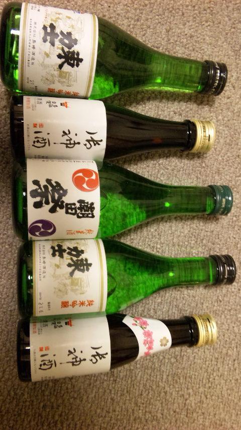 日本酒の山