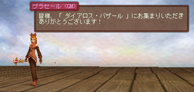 090921-1.jpg