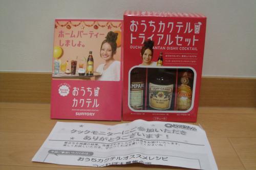 DSC06838_convert_20101209193034.jpg