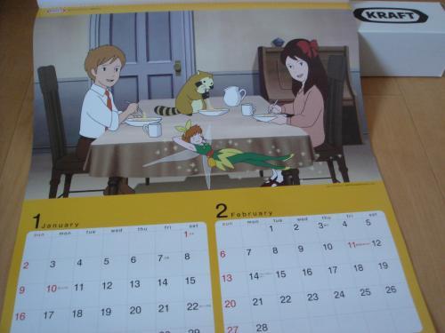 DSC07158_convert_20110118193354.jpg