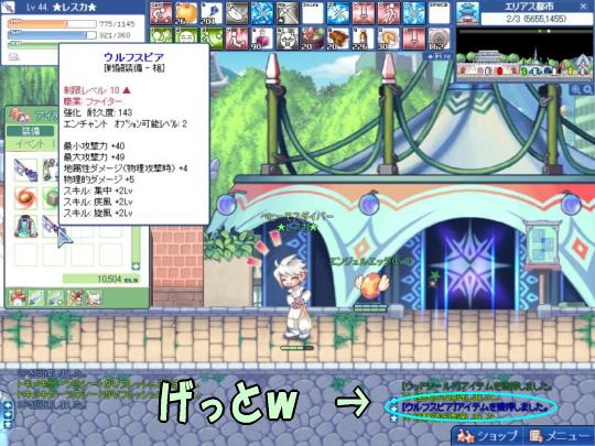 2007-1015-7.jpg