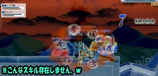 2007-1028-18.jpg