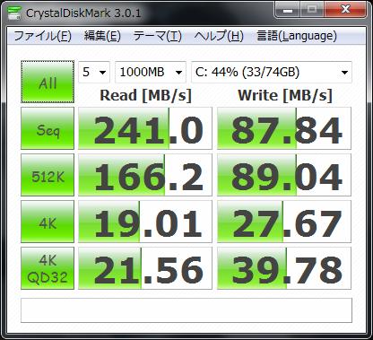 CDM-IntelX25M