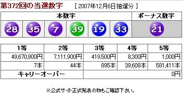 2007y12m06d_190618481.jpg