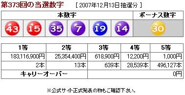 2007y12m13d_190538490.jpg