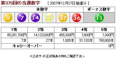 2007y12m27d_190953750.jpg
