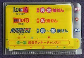 20110909_0563.jpg