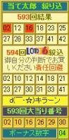 2011y09m26d_202555957.jpg