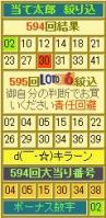 2011y09m30d_140943150.jpg