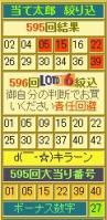 2011y10m04d_160029131.jpg