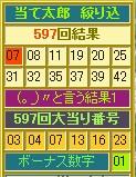 2011y10m10d_185902651.jpg