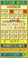 2011y10m16d_182000913.jpg