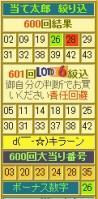 2011y10m22d_133348977.jpg