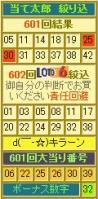 2011y10m25d_193906042.jpg