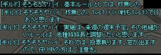 A142.jpg