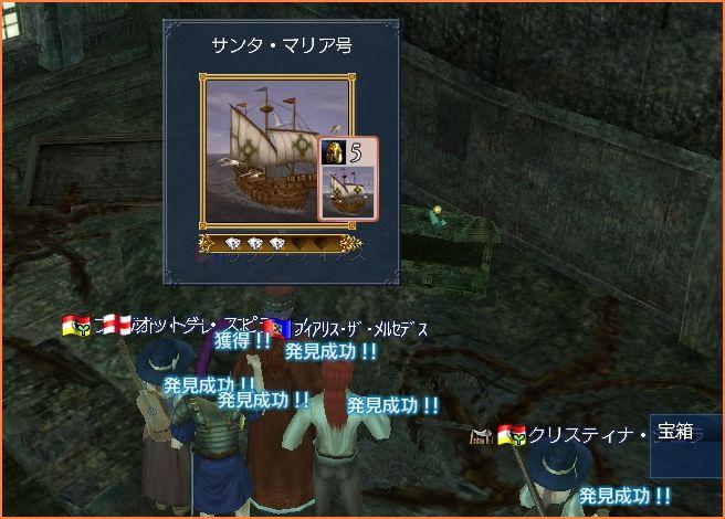 2008-02-24_23-53-49-001.jpg