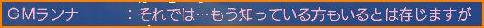 2012-01-03_22-04-51-002.jpg