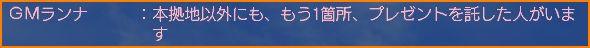 2012-01-03_22-04-51-004.jpg