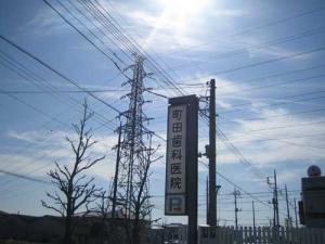 20080229-3.jpg