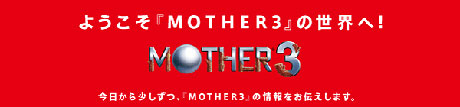060207_mother3.jpg