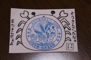 rie2998.jpg