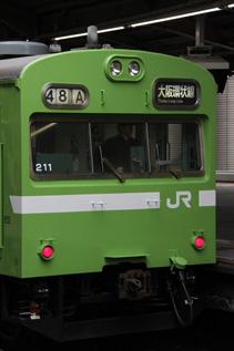 rie3003.jpg