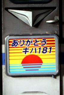 rie3252.jpg