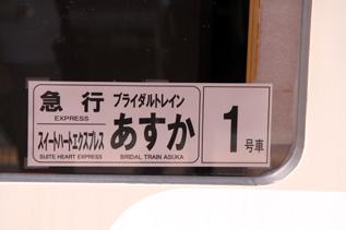 rie3264.jpg