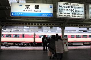rie3328.jpg