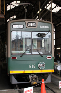 rie3345.jpg