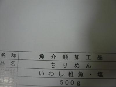 20071112091143.jpg