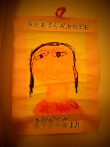 2011.5.5 hahakao