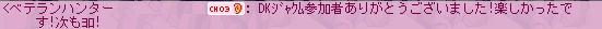 091107_223824拡声器