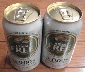 キリンフリー2缶