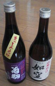 「菊駒」と「如空」