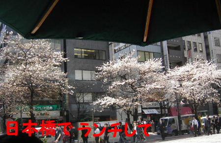 2007_03280052.jpg