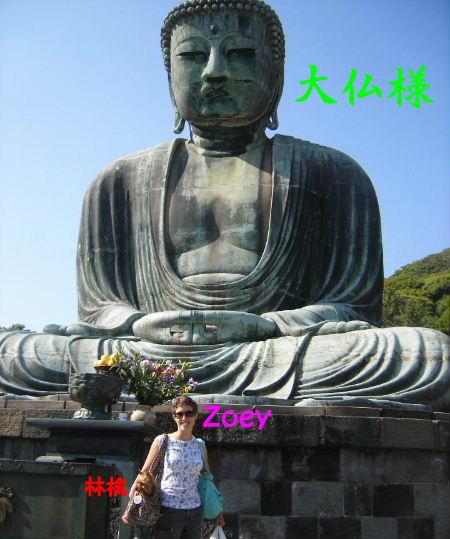 2007_06020054.jpg