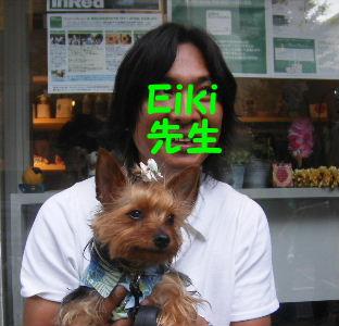 2007_06100013.jpg