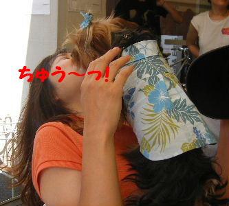 2007_06130015.jpg