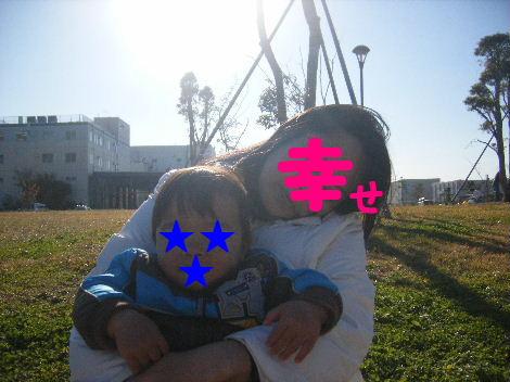 2007_11230030.jpg